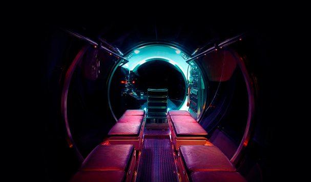 DeepView24 Interior